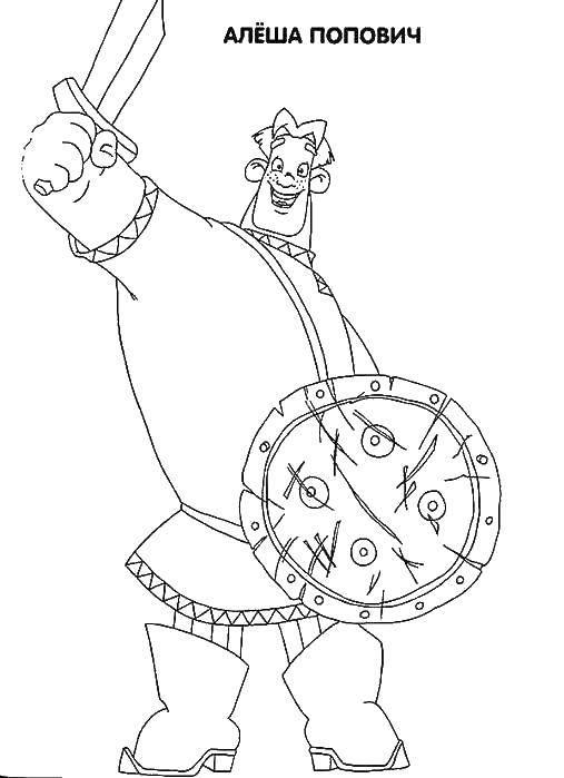 Раскраска Алеша попович с щитом и мечом Скачать три богатыря, сказки, Алеша попович.  Распечатать ,три богатыря,