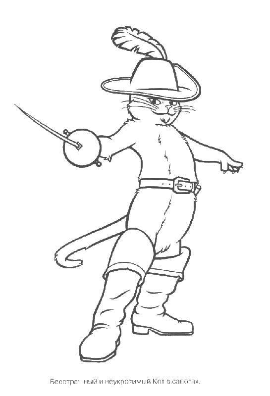 Раскраска Бесстрашный и неукротимый кот в сапогах Скачать ,сказки, кот в сапогах, мультфильмы,.  Распечатать