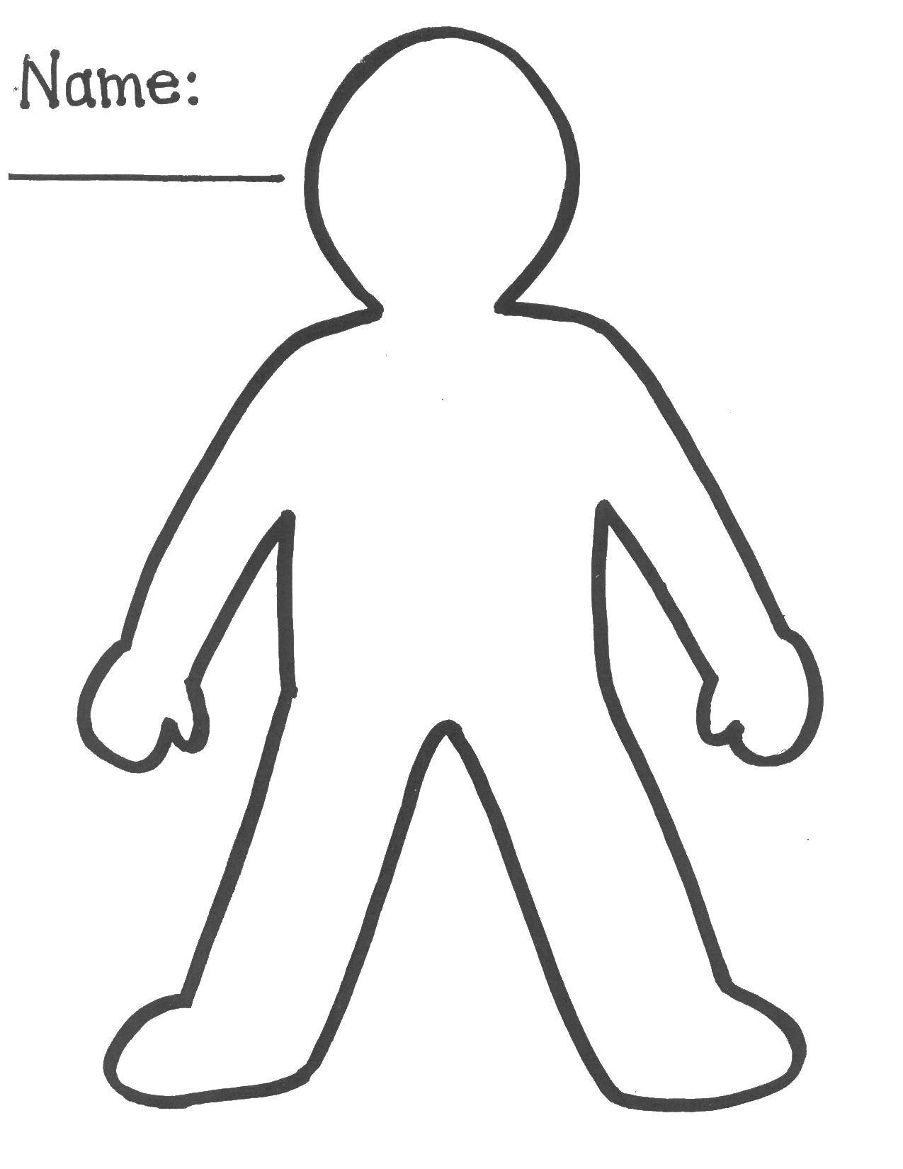 Картинки человечки раскраска