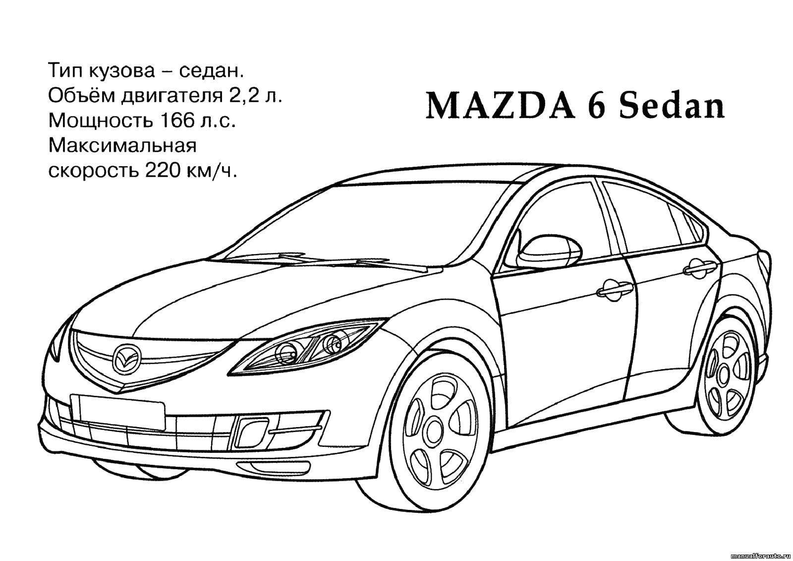Coloring Mazda 6 sedan Download ,Transport, car,.  Print