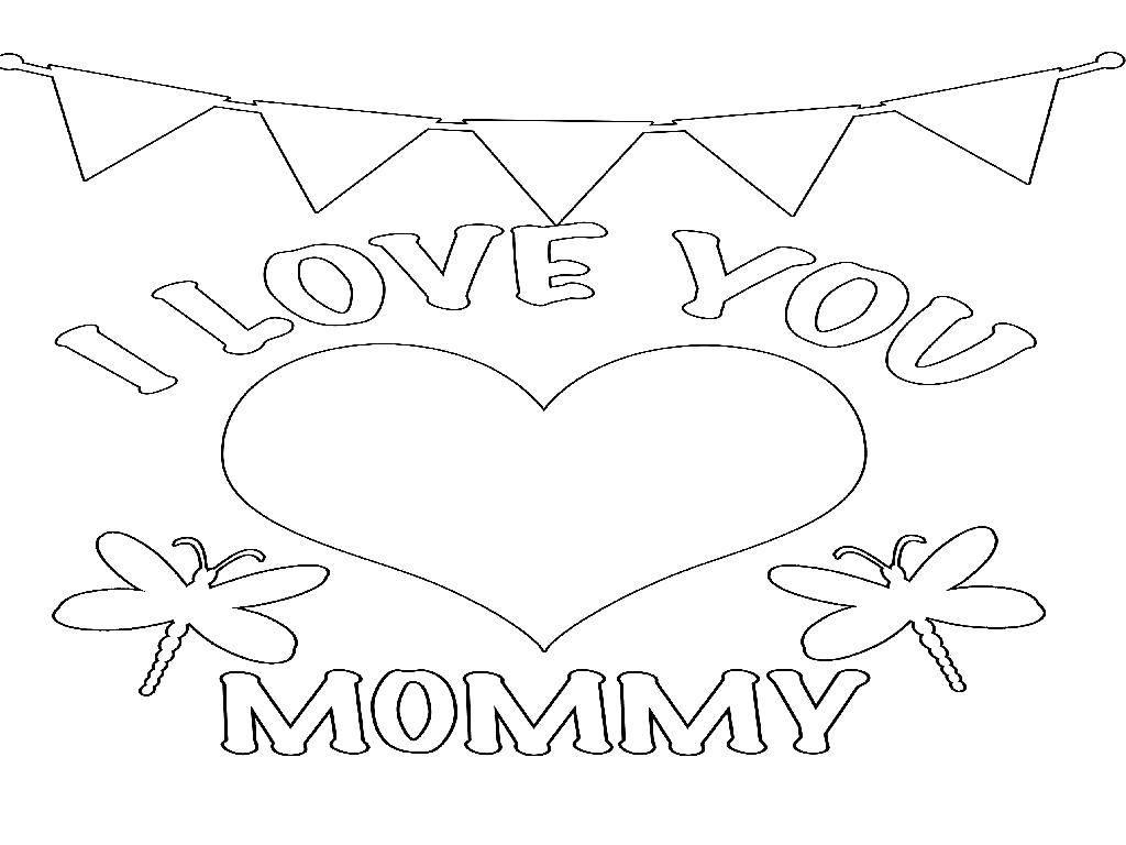 открытки любимой маме распечатать такие