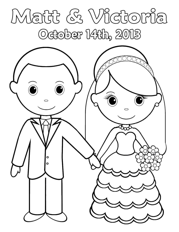 Раскраски на годовщину свадьбы родителям