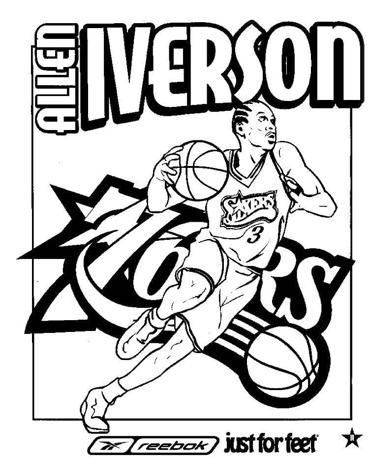 Coloring Allen Iverson Download celebrity, basketball player, Allen Iverson,.  Print