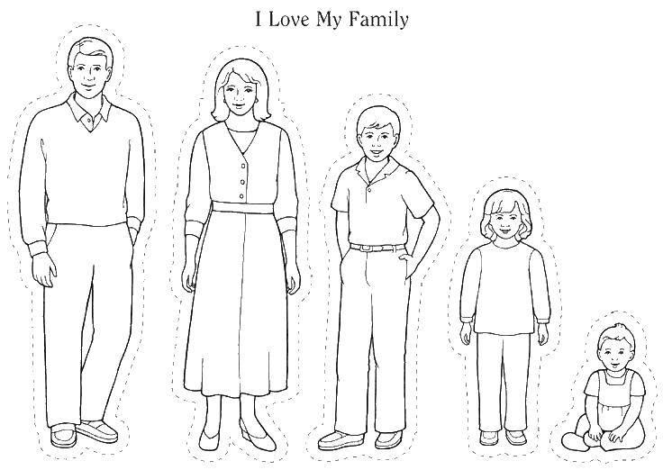 Раскраска Я люблю мою семью Скачать ,Семья, родители, дети,.  Распечатать