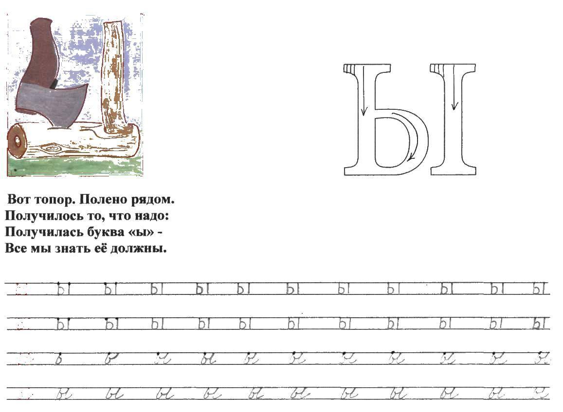 Coloring sheet Recipe Download ,mathematics, mystery,.  Print