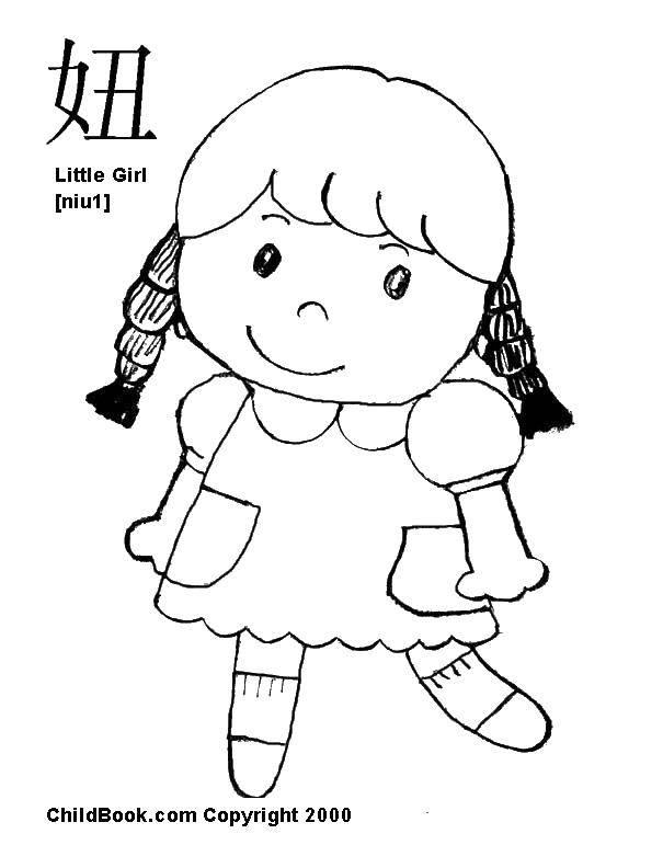 Coloring pages Doll Скачать .  Распечатать