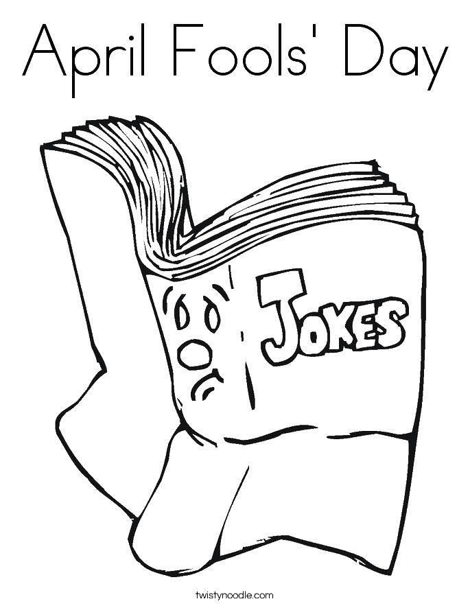1 апреля день смеха картинки карандашом быть честным меня