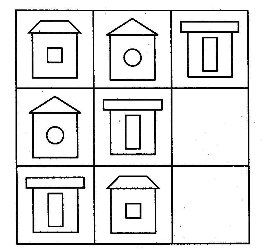 ракете картинки логические игры по математике последние недели