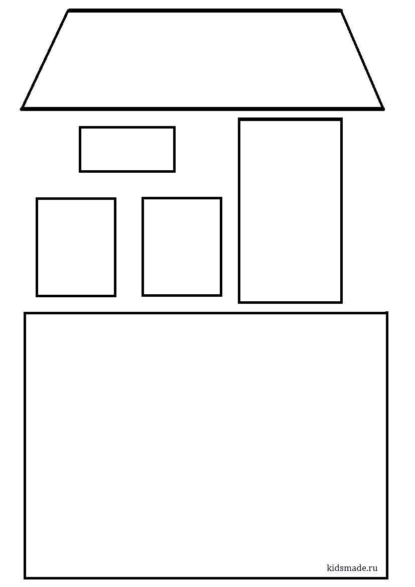 картинка раскраска домик из геометрических фигур оттенки заставляют ностальгировать