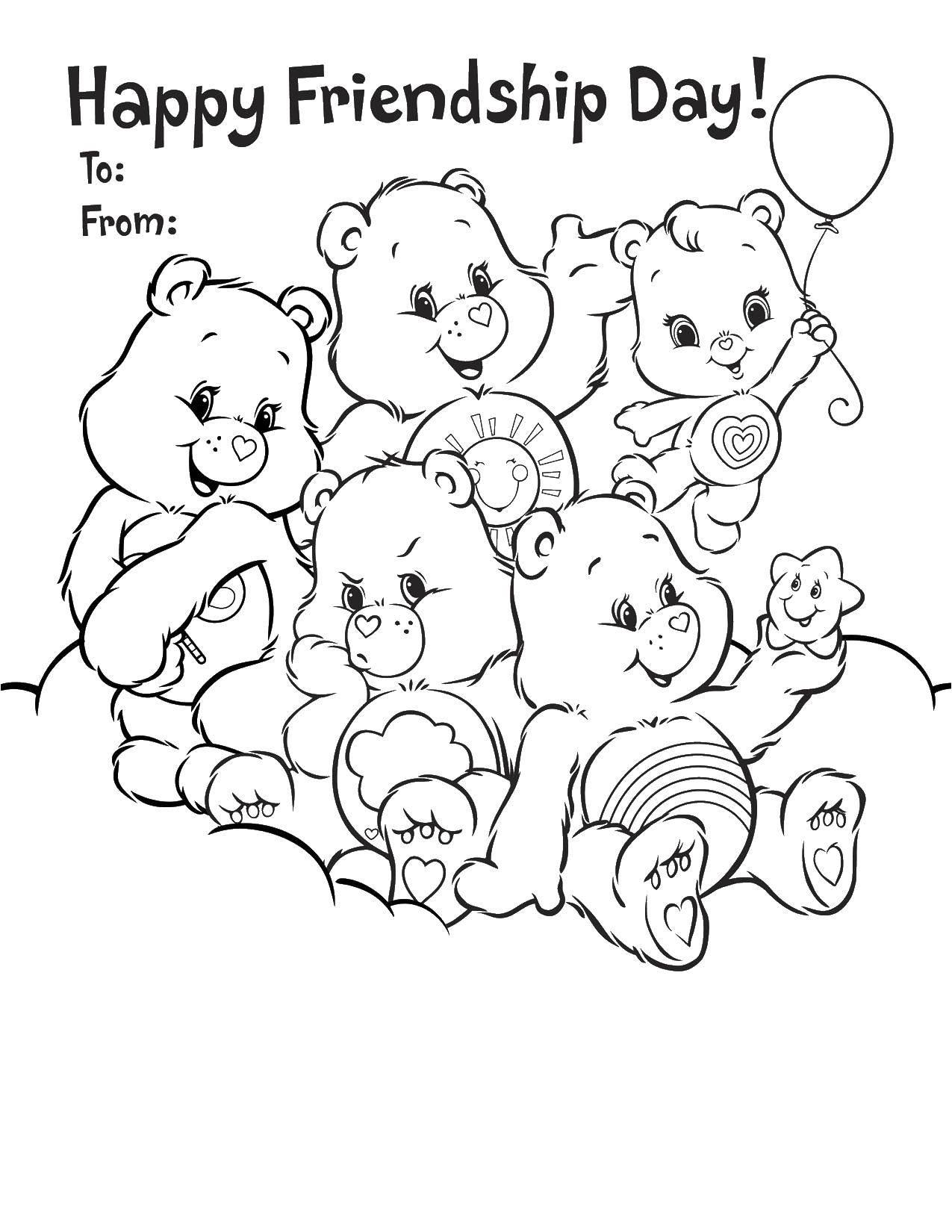 Раскраски Раскраска Поздравление 8 марта открытки ...