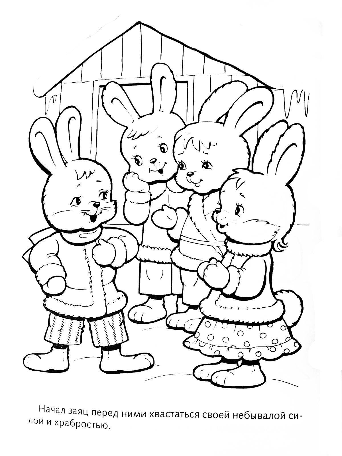 Coloring sheet Pets Download butterfly.  Print ,butterfly,