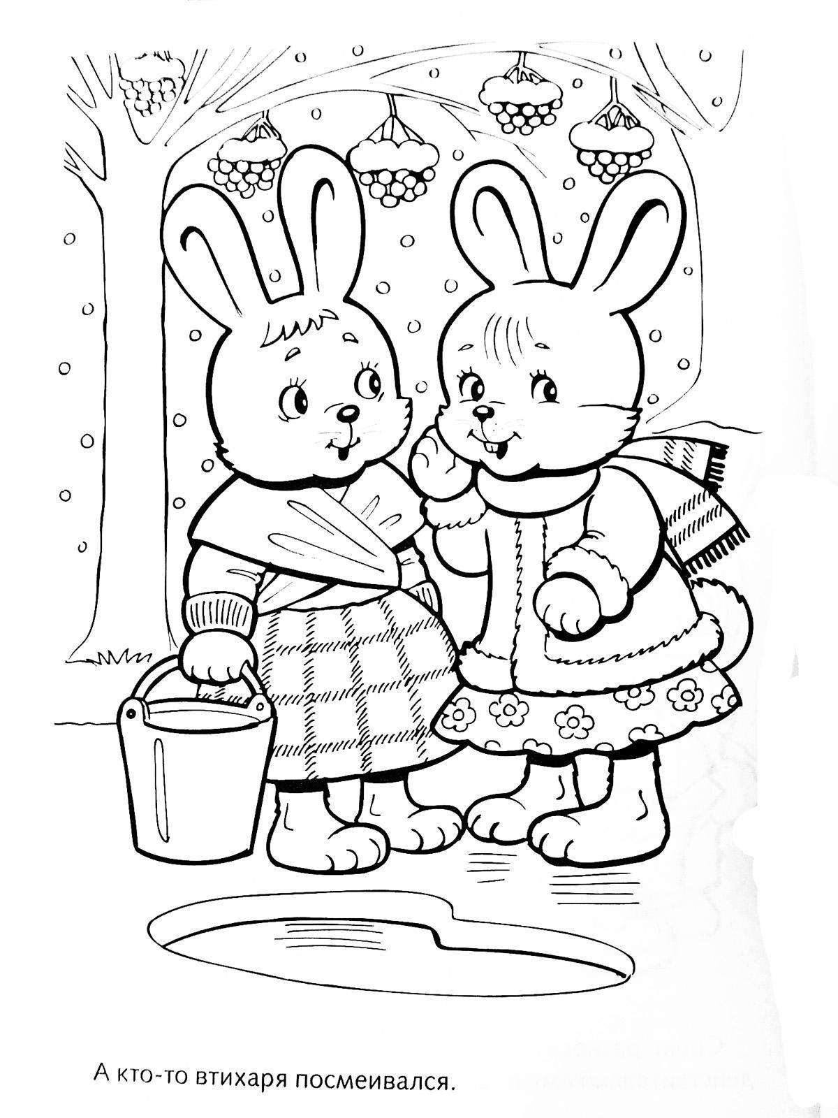 картинки к сказке заяц хваста для раскрашивания эту