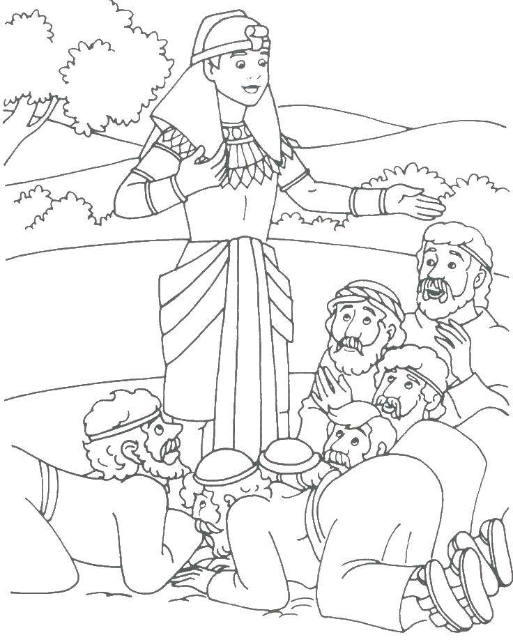 Раскраска египет Скачать .  Распечатать