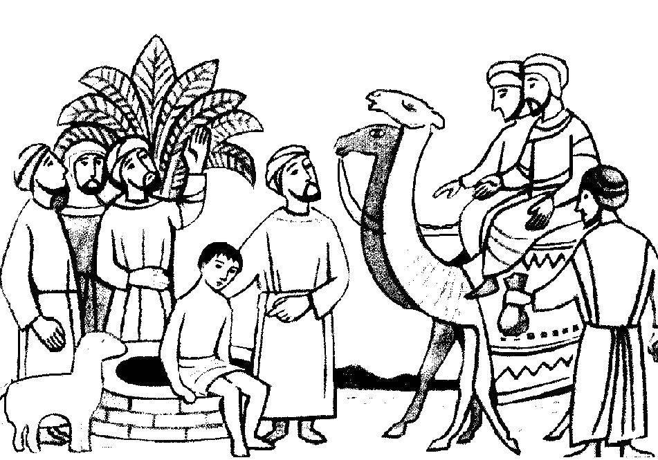 Раскраски боги, Раскраска Богиня древнего египта с ...