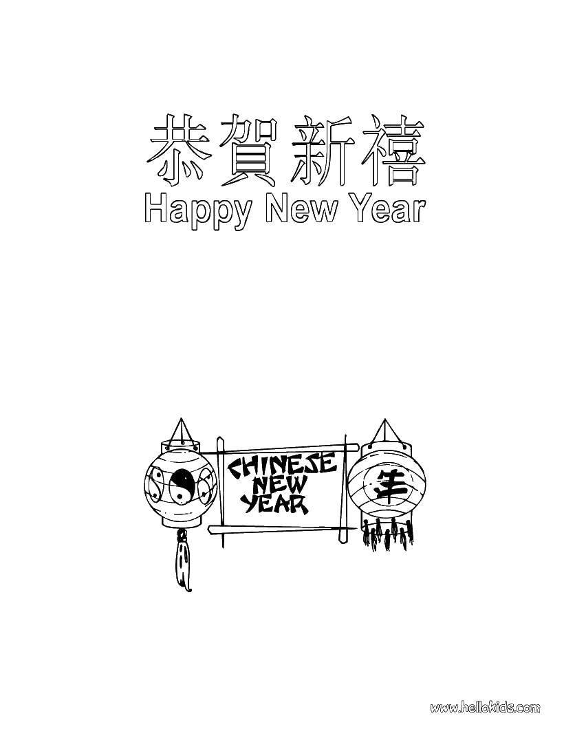 Coloring sheet China Download Fisherman,.  Print