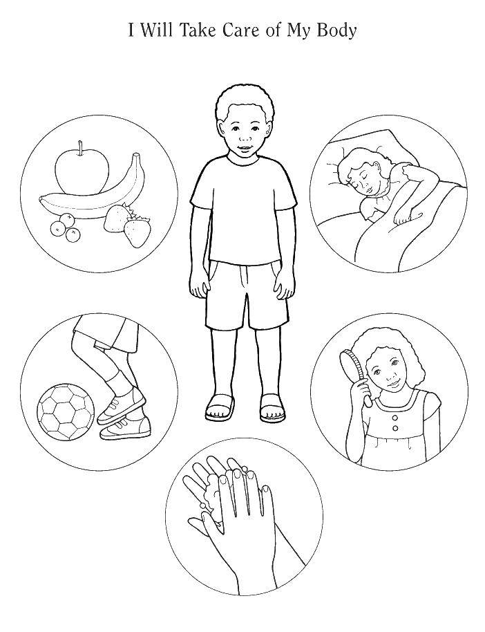 Раскраска Здоровый образ жизни Скачать ,зож, здоровье, мальчик,.  Распечатать