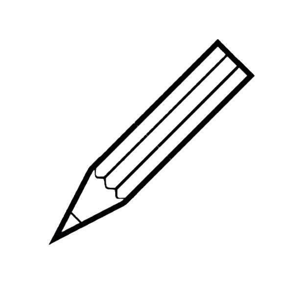при виде черно белая картинка карандаш если ваши отношения