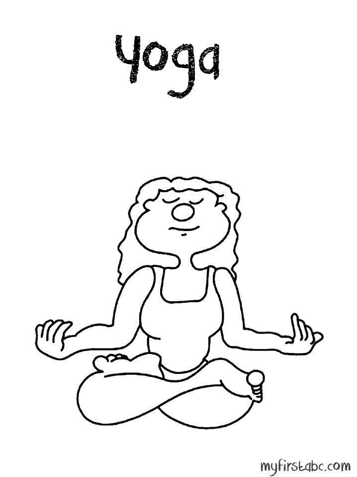 Йога раскраска детская