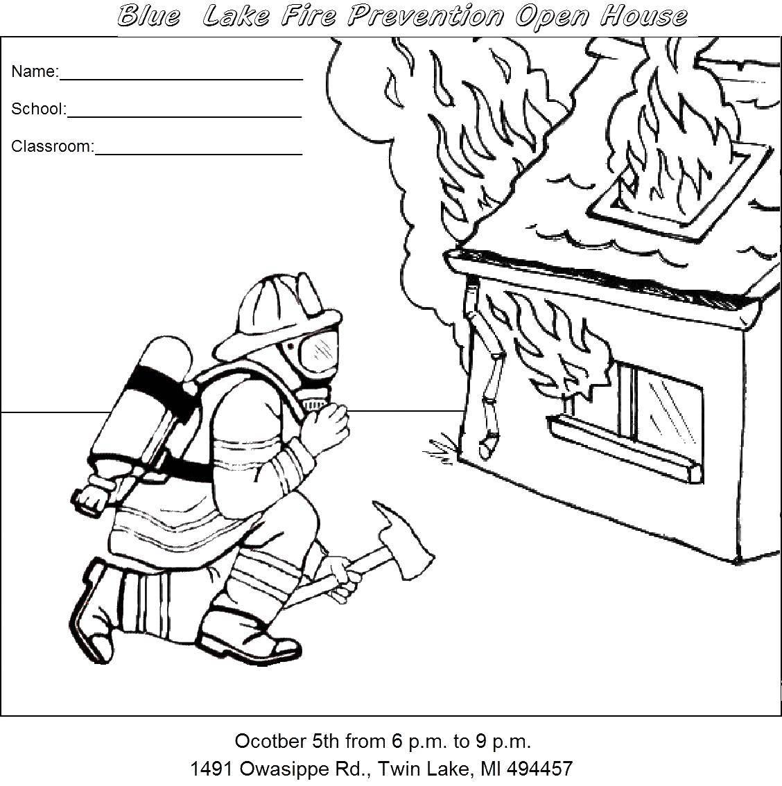 имя девушки распечатать картинки про пожар рисует, основном