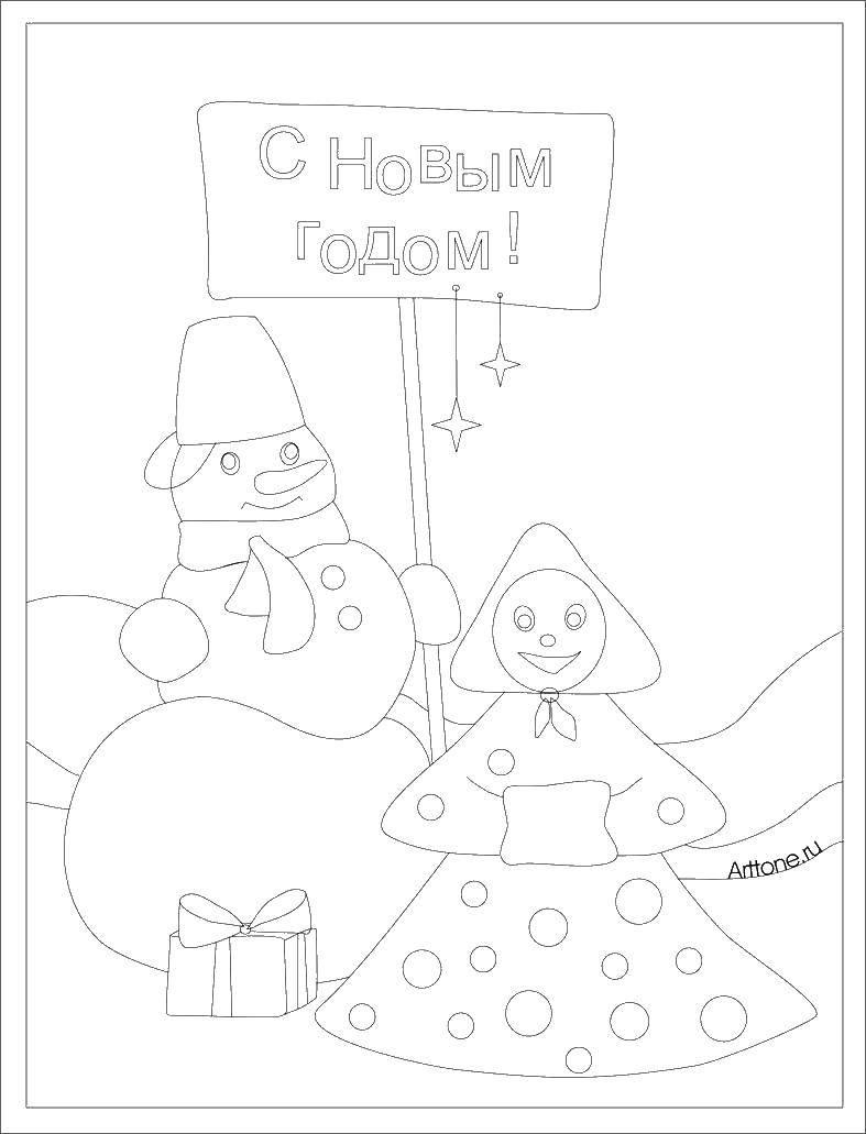 применение нарисовать открытку с новым годом своими руками английская сами для