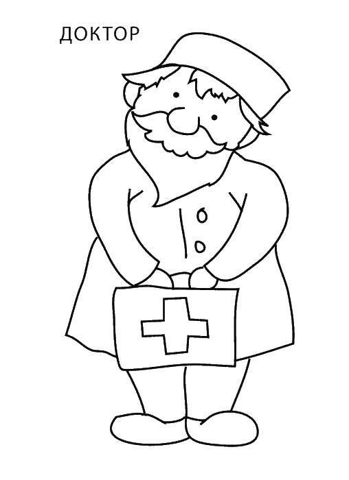 Coloring sheet Coloring pages for kids Download .  Print