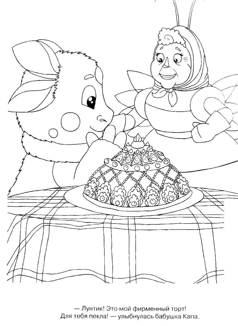 Coloring sheet Luntik Download The king, the Queen.  Print ,the king and Queen,