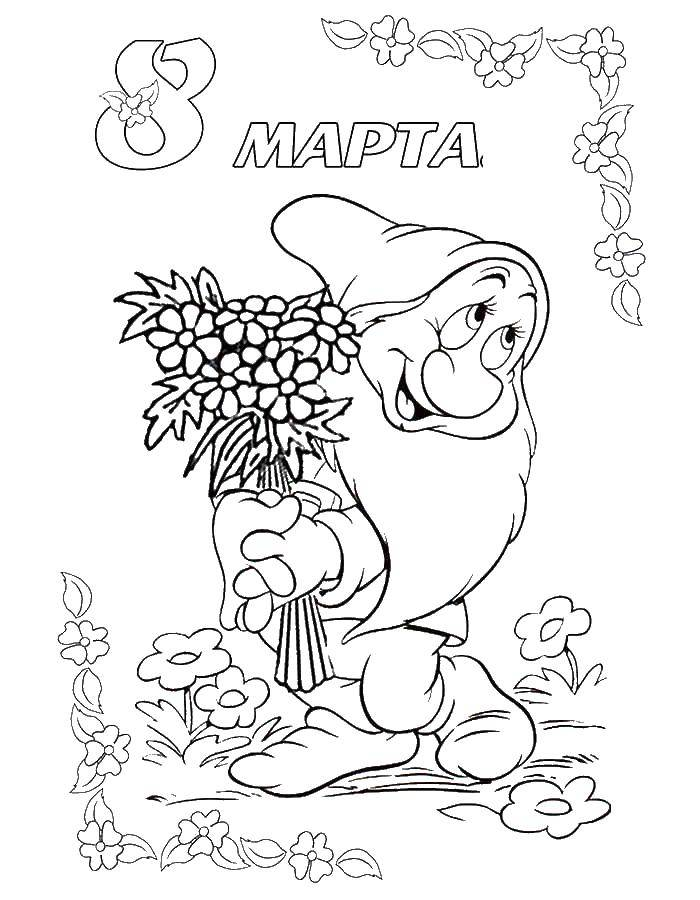 Coloring Congratulation on March 8 Download greeting, 8, March,.  Print
