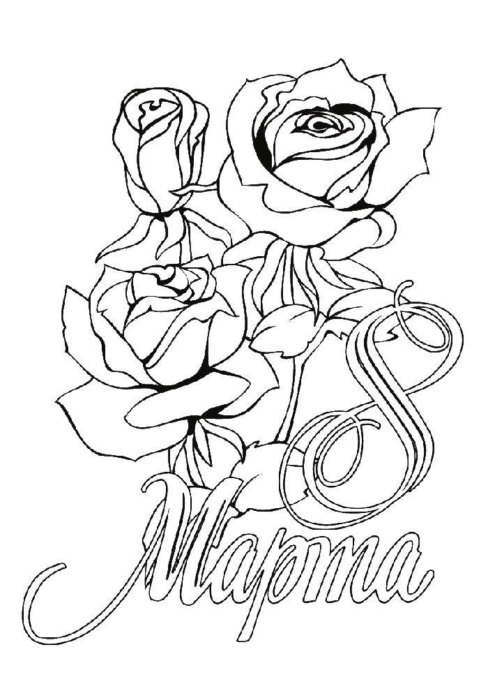 Coloring sheet cards Download jewelry, rings, hearts.  Print ,ring,