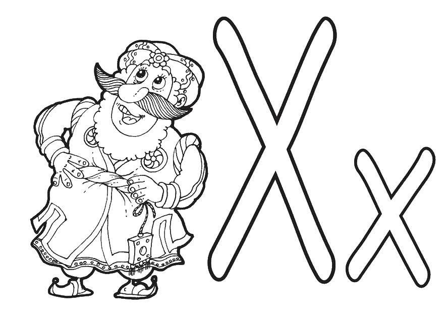 Coloring sheet alphabet Download the boy smiles.  Print ,Face,