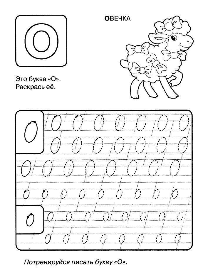 Coloring sheet tracing letters Download Music, instrument, musician, note.  Print ,Music,