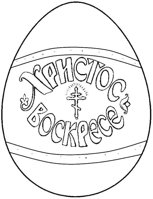 Раскраски рыбы, Раскраска Пасхальное яйцо с рисунком рыбы ...