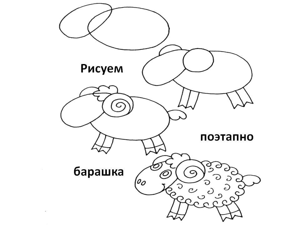 Coloring sheet how to draw an animal in stages Download ,cartoons, children,.  Print