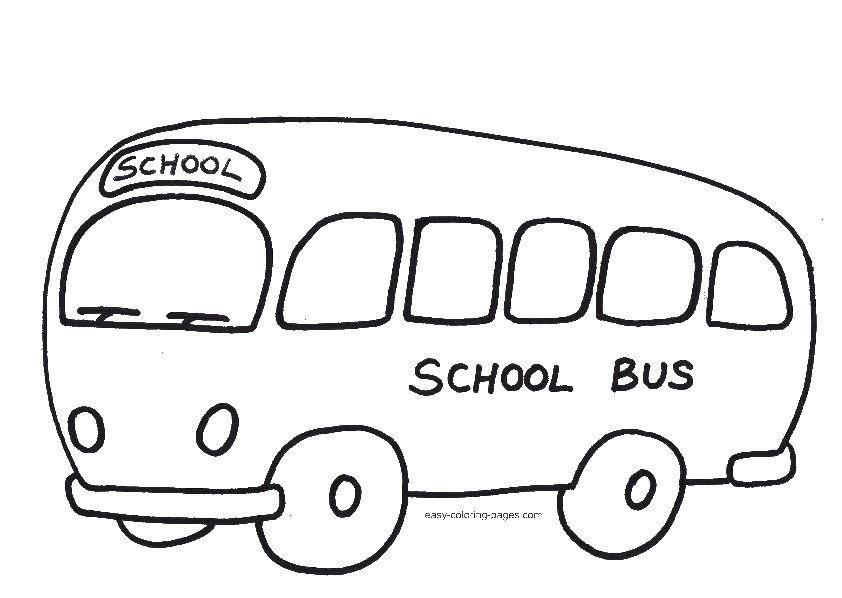 Раскраски автобус, Раскраска Автобус вид спереди Контур ...