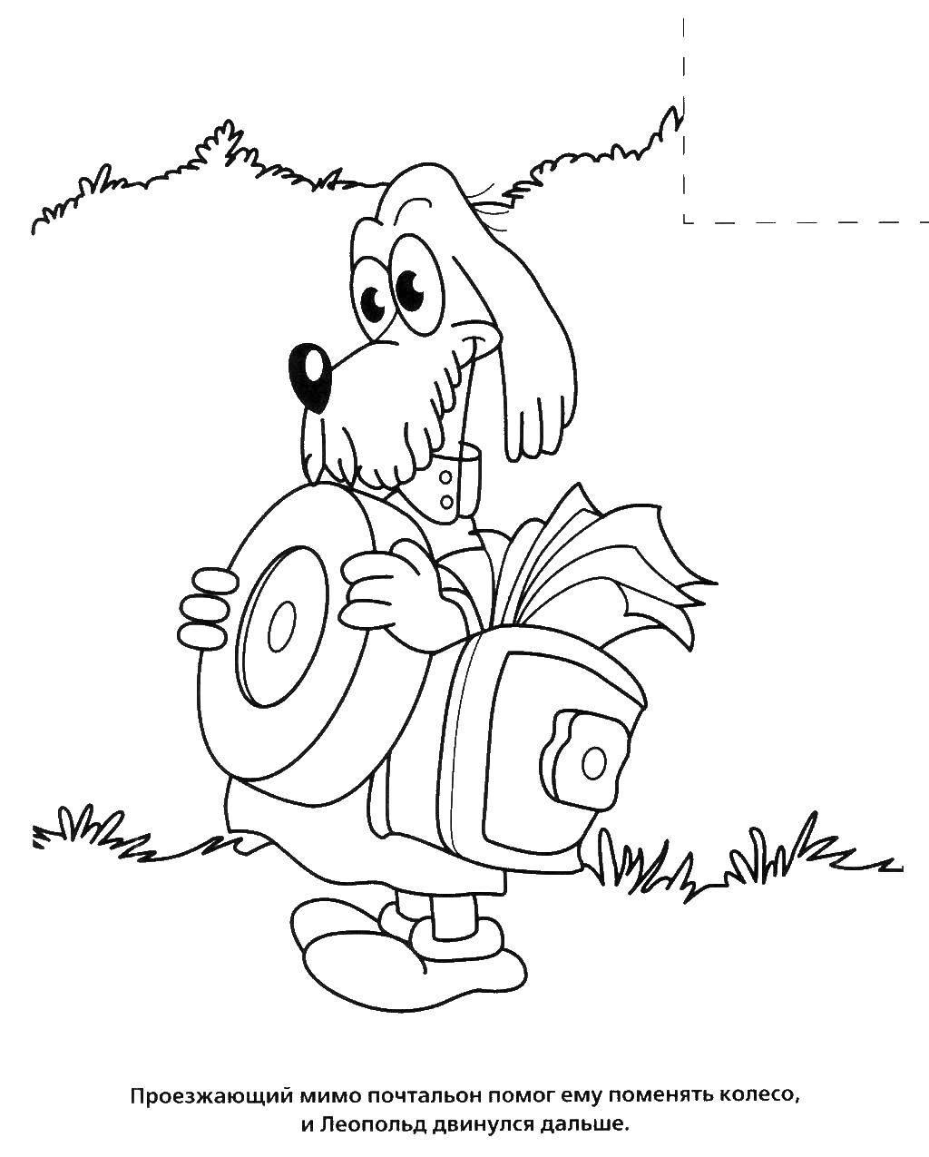 Название: Раскраска Почтальон с колесом. Категория: раскраски кот леопольд. Теги: кот леопольд.