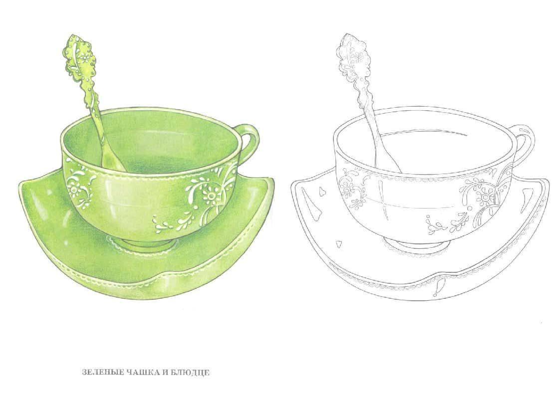 что раскраска чашечка с блюдцем природный