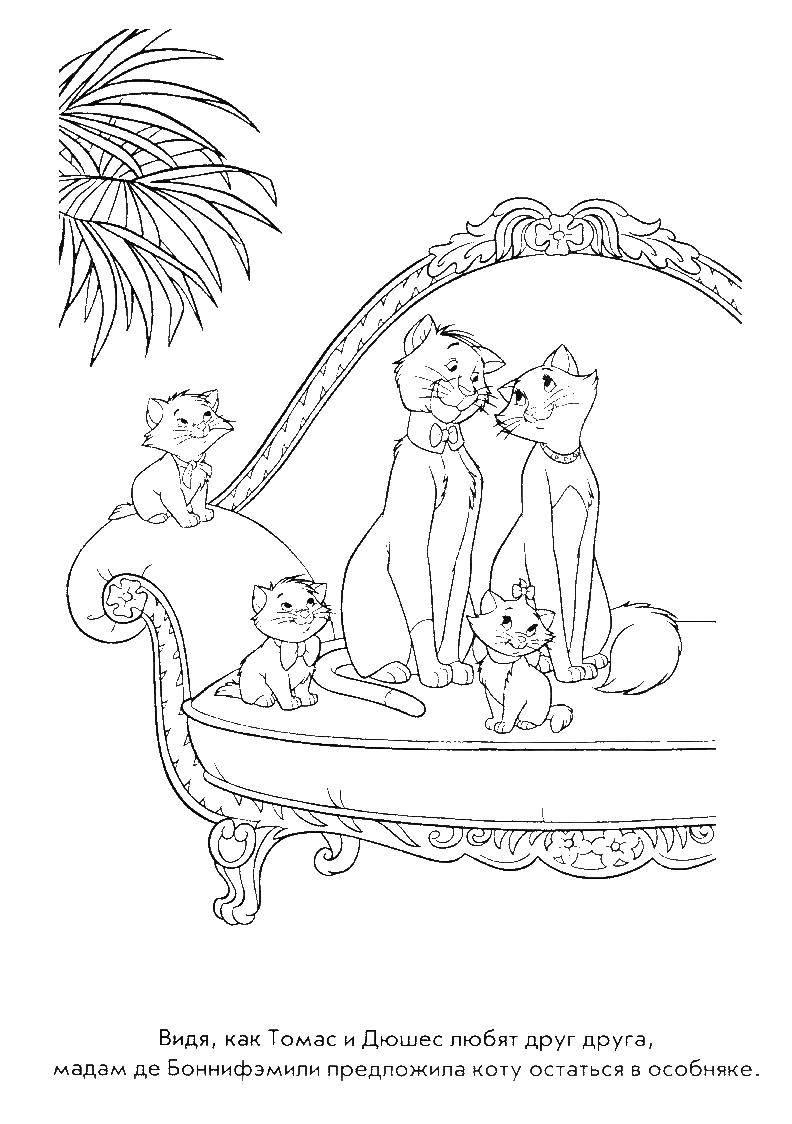 Картинки коты аристократы раскраска