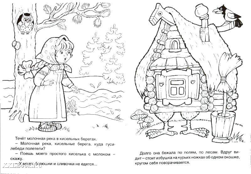 Coloring sheet geese swans Download the disciples.  Print ,school,
