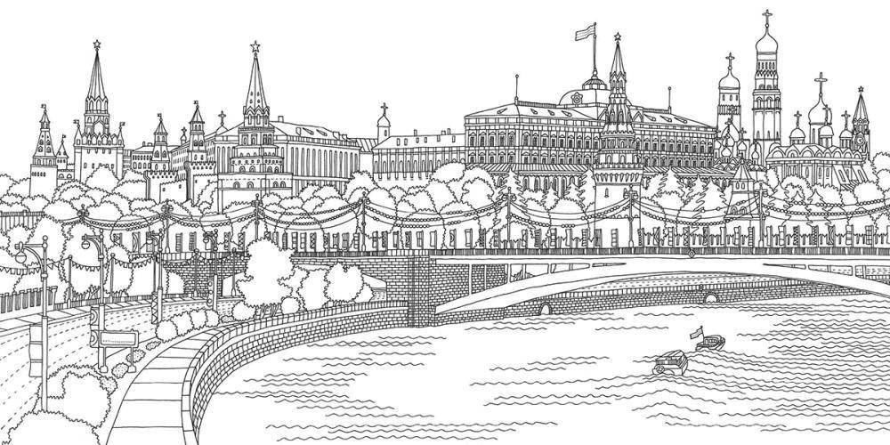 История россии картинки черно белые