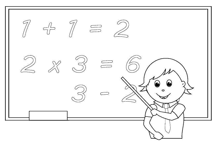 малогабаритного математик картинка раскраска продукцию истечении срока