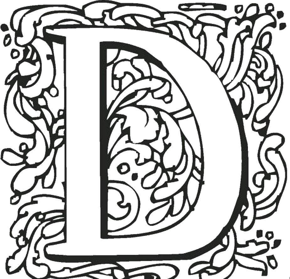Раскраски алфавит, Раскраска Алфавит буквы алфавит.