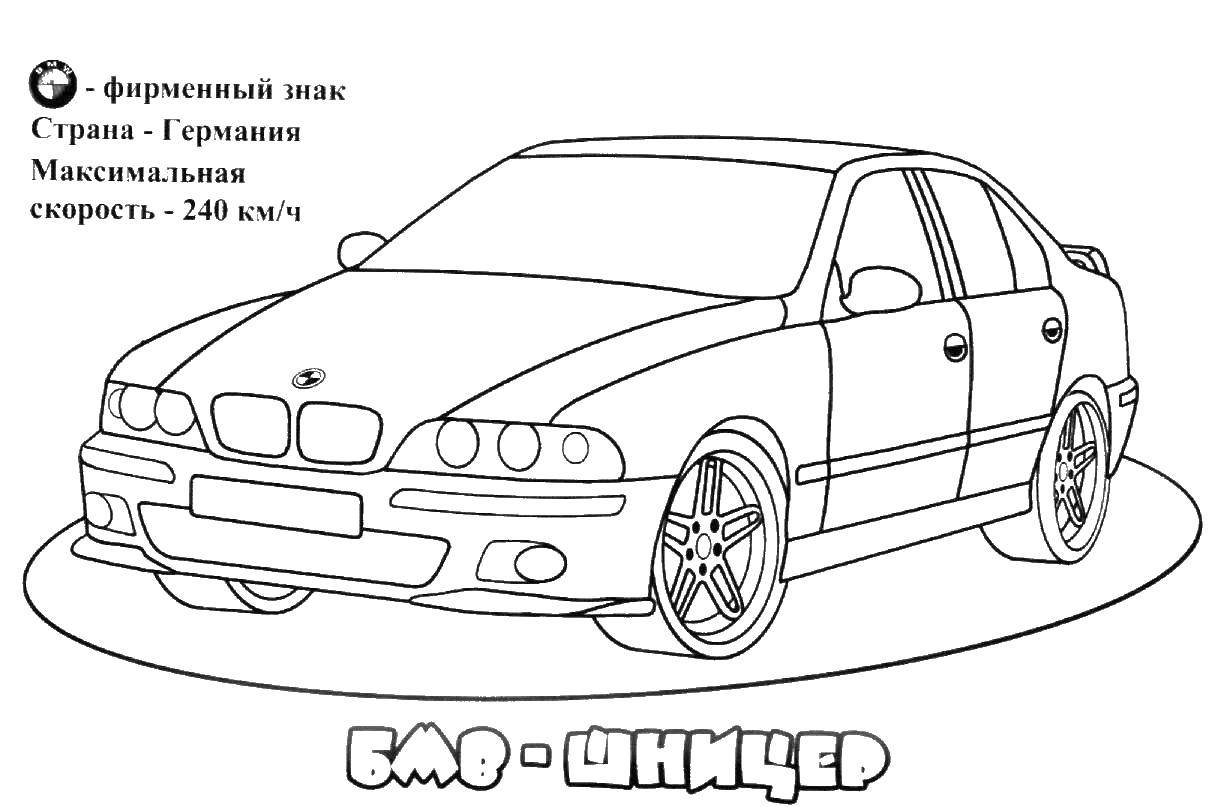 Online Coloring Pages Bmw Coloring Bmw Schnitzer Machine