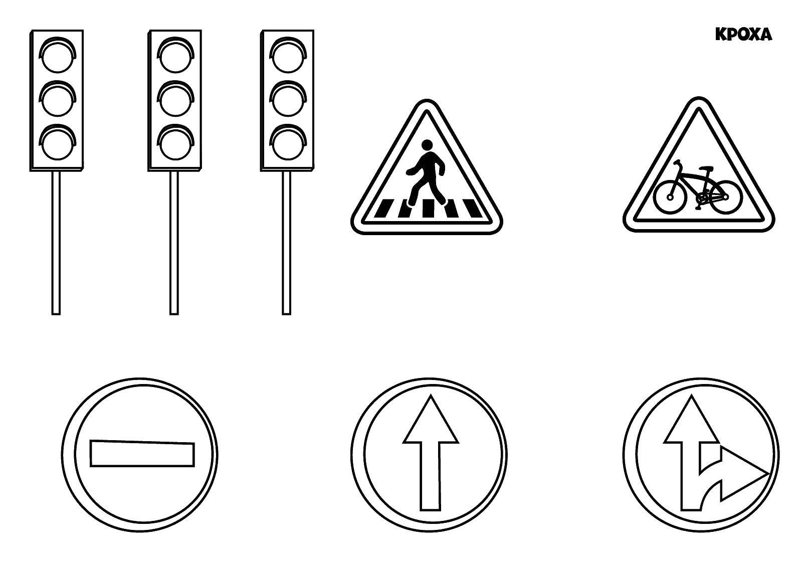 Traffic Signs Coloring Pages | Stop traffic sign coloring page ... | 1127x1600