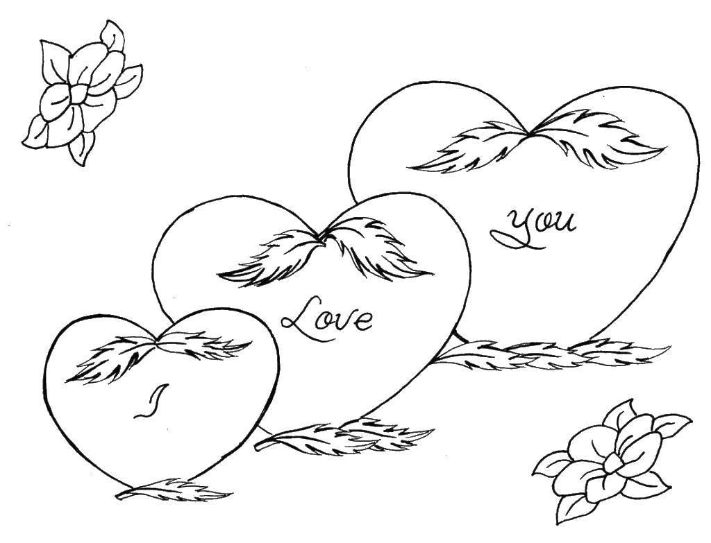 красивые картинки любви распечатать можете увеличивать