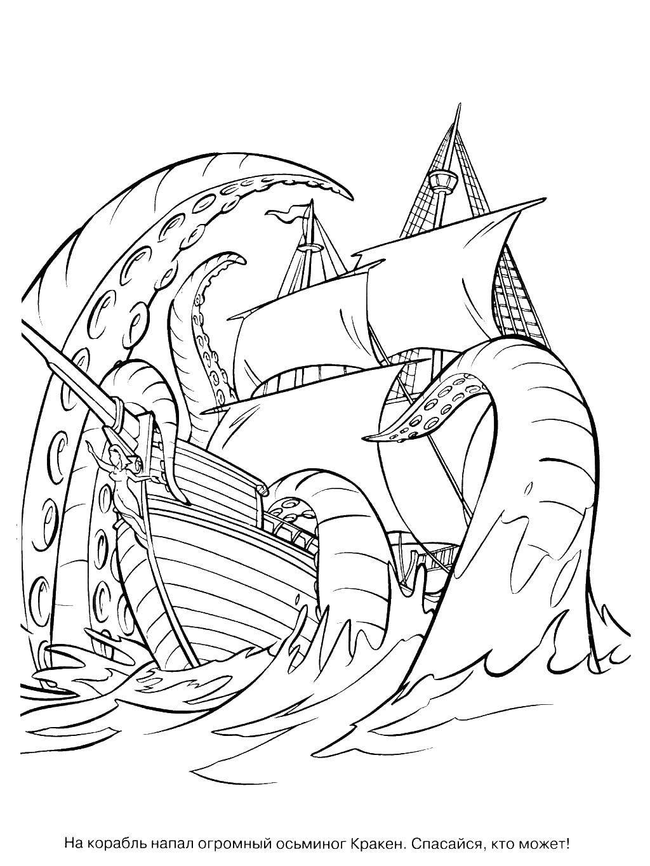 Coloring sheet ship Download .  Print