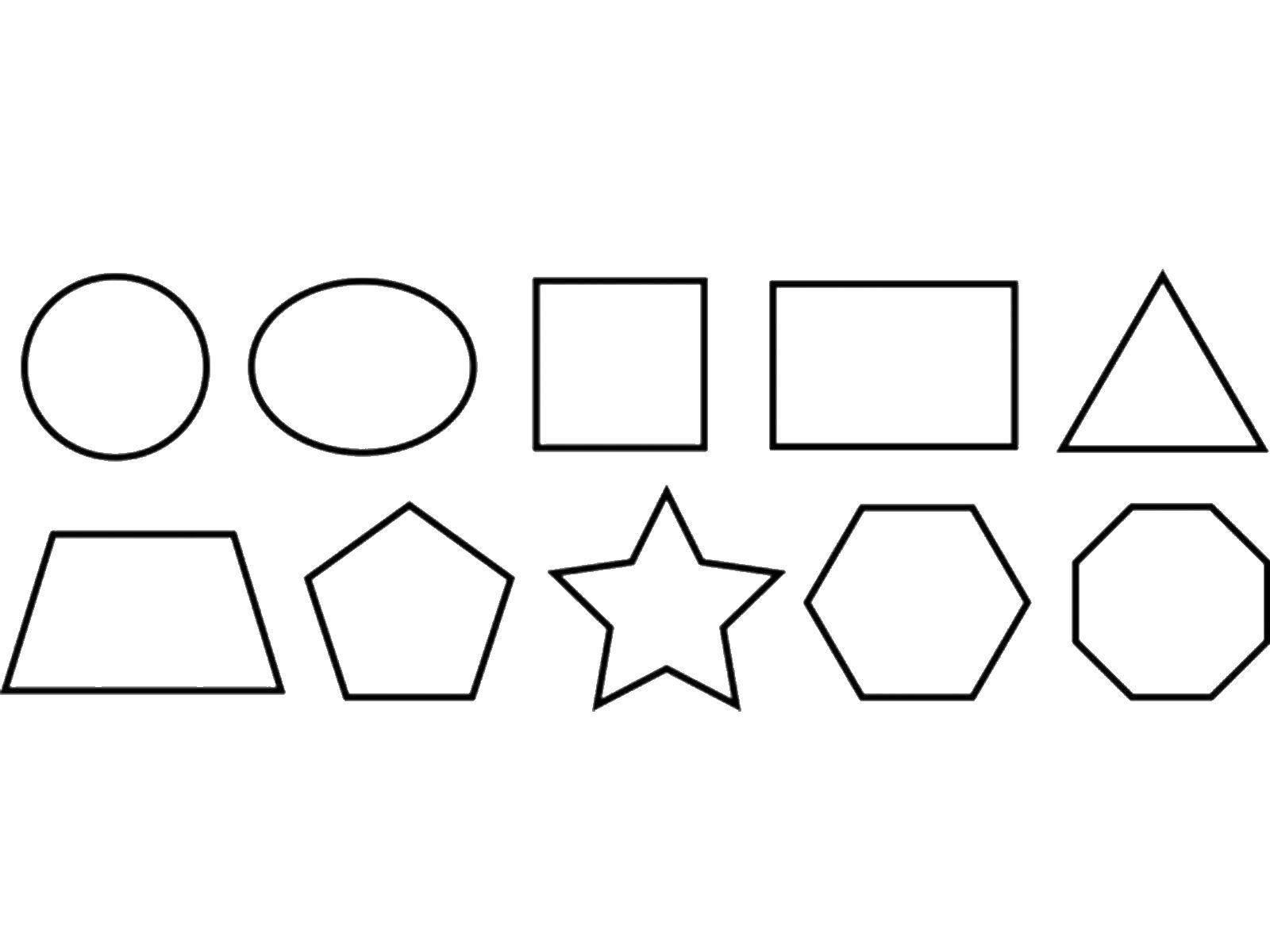 Геометрические фигуры картинки для распечатки