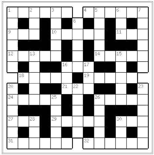 Coloring pages kids Sudoku Скачать .  Распечатать