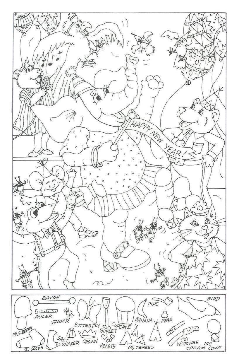 Coloring pages Find hidden Скачать .  Распечатать