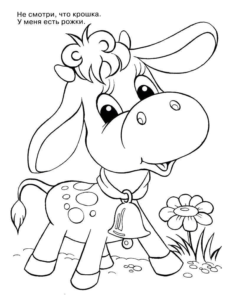 Рисунок бычка карандашом для детей