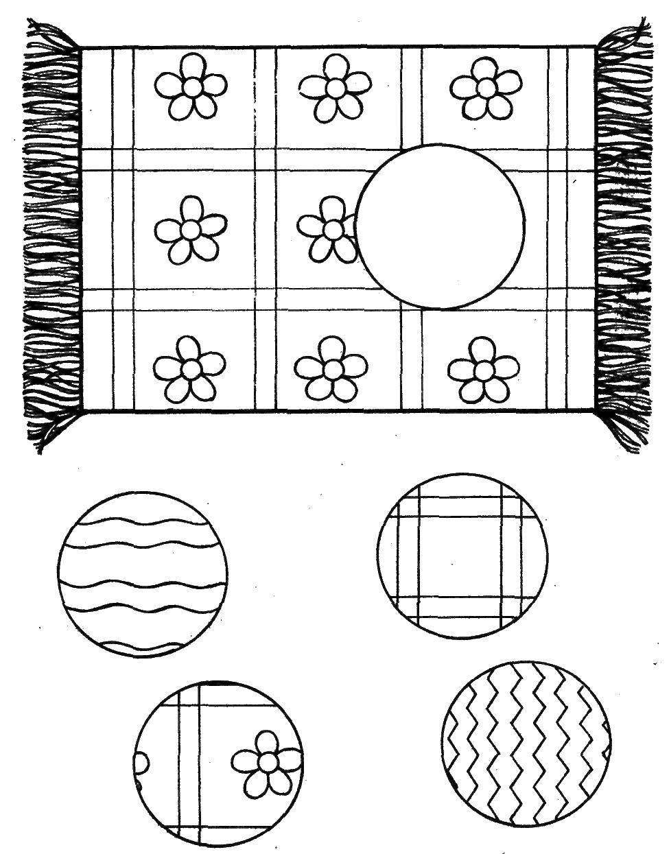Название: Раскраска Подбери какой кружек вырезали из ковра. Категория: найди предметы. Теги: ковер, логика.