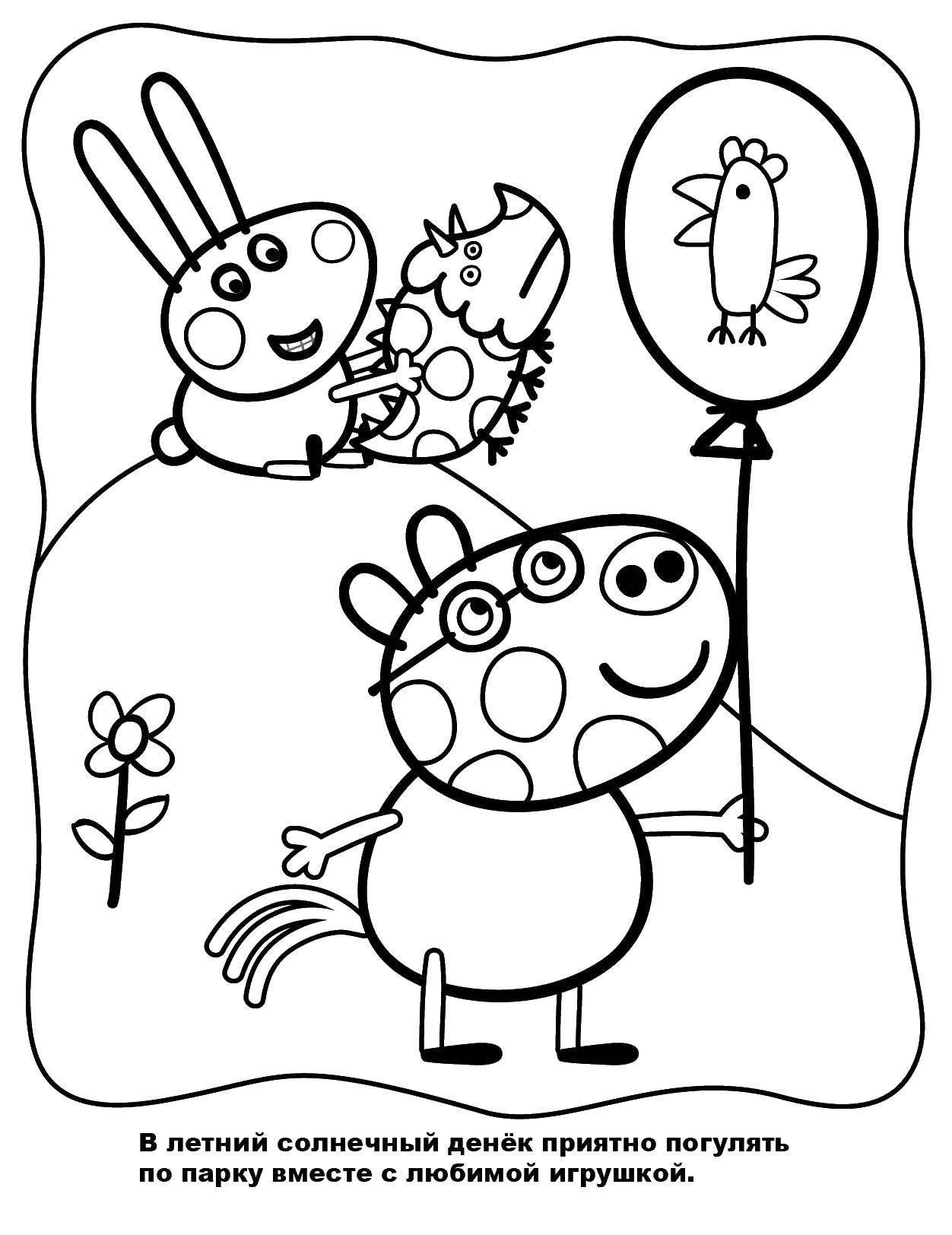 Раскраски свинка пепа, Раскраска Свинка пепа смотрит на ...